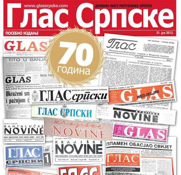 Glas Srpske – Najstariji dnevni list Republike Srpske